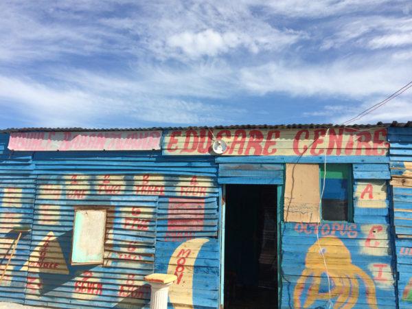 Ubuhle Babantwana Educare Centre